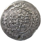 Dirham - Talib b. Ahmad (Imitating Samanid prototypes - Suwar mint) – reverse