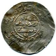 Dirham - al-Muti Mu´min b. al-Hasan (Imitating Samanid prototypes - Bulghar mint) – obverse