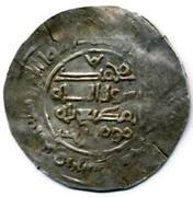 Dirham - al-Muti Mu´min b. al-Hasan (Imitating Samanid prototypes - Bulghar mint) – reverse
