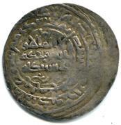 Dirham - al-Muti Mu´min b. al-Hasan (Imitating Samanid prototypes - Suwar mint) – obverse