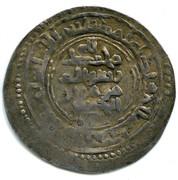 Dirham - al-Muti Mu´min b. al-Hasan (Imitating Samanid prototypes - Suwar mint) – reverse