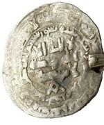 Dirham - Mumin b. Ahmad (Imitating Samanid prototypes - Suwar mint) – obverse