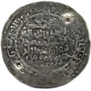 Dirham - Abd al-Rahman b. Mumin (Imitating Samanid prototypes) – obverse