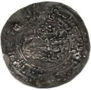 Dirham - Abd al-Rahman b. Mumin (Imitating Samanid prototypes) – reverse