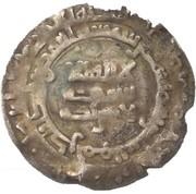 Dirham - Anonymous - temp. al-Amîr Yiltawâr (Imitating Samanid prototypes) – obverse