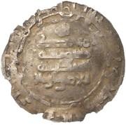Dirham - Anonymous - temp. al-Amîr Yiltawâr (Imitating Samanid prototypes) – reverse