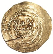 1 Dirham - Abd'Allah b. Tegin (Imitating Samanid prototypes; Unknown mint and date) – obverse