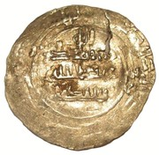 1 Dirham - Abd'Allah b. Tegin (Imitating Samanid prototypes; Unknown mint and date) – reverse