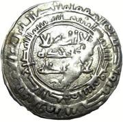 Dirham - Anonymous - citing Nasr II b. Ahmad (Imitating Samanid prototypes - Samarqand mint) – obverse