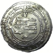 Dirham - Anonymous - citing Nasr II b. Ahmad (Imitating Samanid prototypes - Samarqand mint) – reverse
