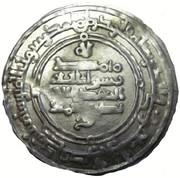 Dirham - Anonymous - citing Nasr II b. Ahmad (Imitating Samanid prototypes - Samarqand mint) – reverse