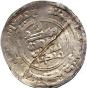 Dirham - Mika'il b. Ja'far (Imitating Samanid prototypes - Shash mint) – reverse
