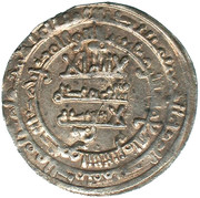 Dirham - Anonymous - citing Ahmad II b. Isma'il (Imitating Samanid prototypes - al-Shash mint) – obverse