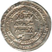 Dirham - Anonymous - citing Ahmad II b. Isma'il (Imitating Samanid prototypes - al-Shash mint) – obverse