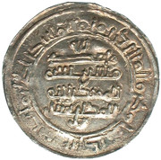 Dirham - Anonymous - citing Ahmad II b. Isma'il (Imitating Samanid prototypes - al-Shash mint) – reverse