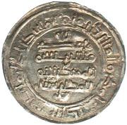 Dirham - Anonymous - citing Ahmad II b. Isma'il (Imitating Samanid prototypes - al-Shash mint) – reverse