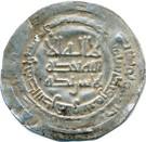 Dirham - Mika'il b. Ja'far (Imitating Samanid prototypes - Samarqand mint) – obverse