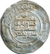 Dirham - Mika'il b. Ja'far (Imitating Samanid prototypes - Samarqand mint) -  reverse