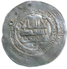 Dirham - Mika'il b. Ja'far (Imitating Samanid prototypes - Naysabur mint) – obverse