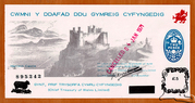5 Pounds - Chief Treasury of Wales Limited – obverse