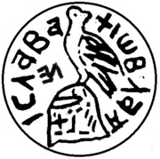 1 Ducat - Vladislav I (Type IIIb2) – reverse