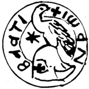 1 Ducat - Vladislav I (Type IIIc) – reverse