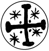 1 Ban - Vladislav I (Type Ia) – reverse