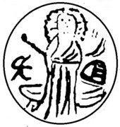 1 Groschen - Vladislav I – obverse