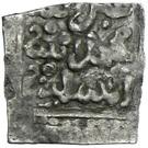 ¼  Square Dirham - Muhammad II al-Burtuqali – obverse