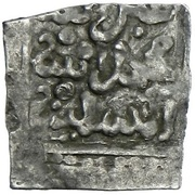 ¼  Square Dirham - Muhammad II al-Burtuqali - 1504-1526 AD – obverse