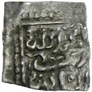 ¼  Square Dirham - Muhammad II al-Burtuqali – reverse