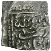 ¼  Square Dirham - Muhammad II al-Burtuqali - 1504-1526 AD – reverse