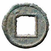 5 Zhu - Ming Di (Kingdom of Wei; Coarse Characters) – reverse