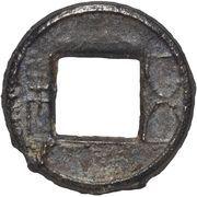 5 Zhu (Abbreviated Zhu) – obverse