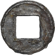 5 Zhu (Abbreviated Zhu) – reverse