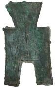 ½ Jin (Liang state) – reverse