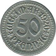 50 Pfennig - Weimar – obverse