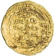 Dinar - Mu'izz al-Din Muhammad – obverse