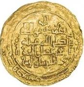 Dinar - Mu'izz al-Din Muhammad – reverse