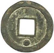 1 Cash - Xuxing (Balasagun) – reverse