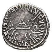 1 Drachm. Ksahtrap Dynasty -  reverse