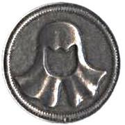 Coin - Valar Morghulis – obverse