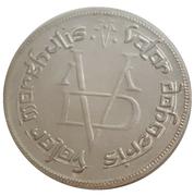 Silver Faceless Man Coin – reverse