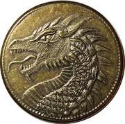 Golden Dragon - Jaehaerys I Targaryen – reverse