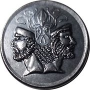 Kings of Salt and Rock Coin (Iron Islands) – obverse