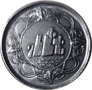 Kings of Salt and Rock Coin (Iron Islands) – reverse