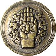 Garth VII Gardener Goldenhand Coin (The Reach) – obverse