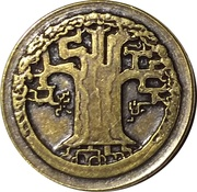 Garth VII Gardener Goldenhand Coin (The Reach) – reverse
