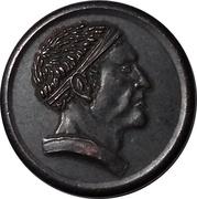 Blackened Coin (Harrenhal) – obverse