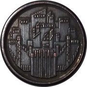Blackened Coin (Harrenhal) – reverse